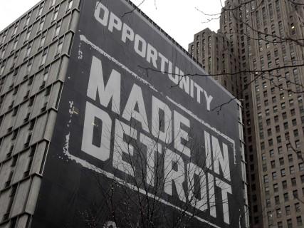 detroit-bankruptcy (Mobile)