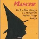 masche1