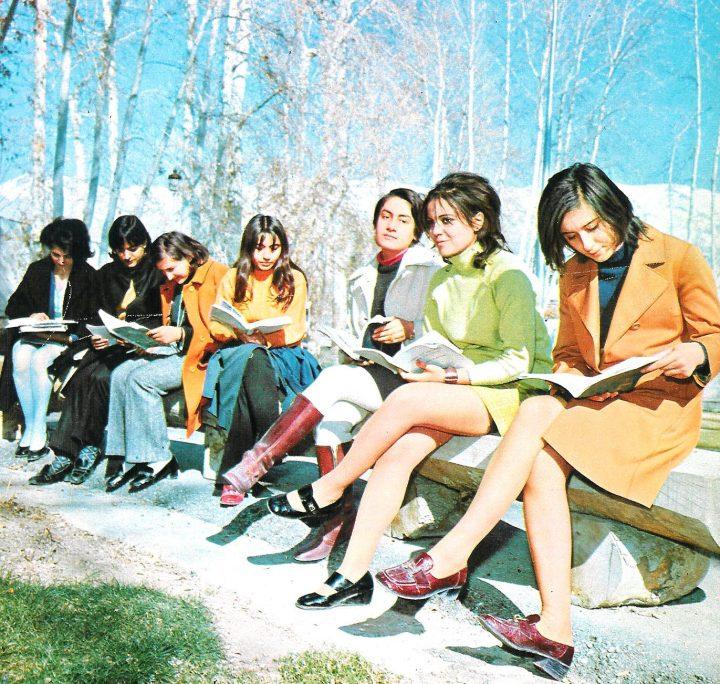 tehran-university-students-19713